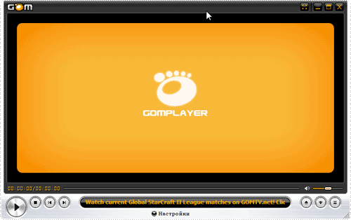 GOM Media Player  русская версия