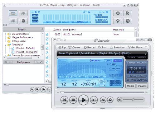 пригрыватель JetAudio скачать
