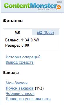 Интерфейс исполнителей