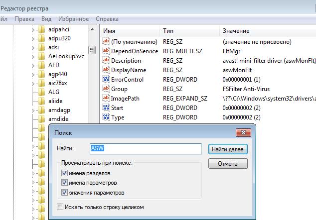 Поиск ключей содержащих ASW