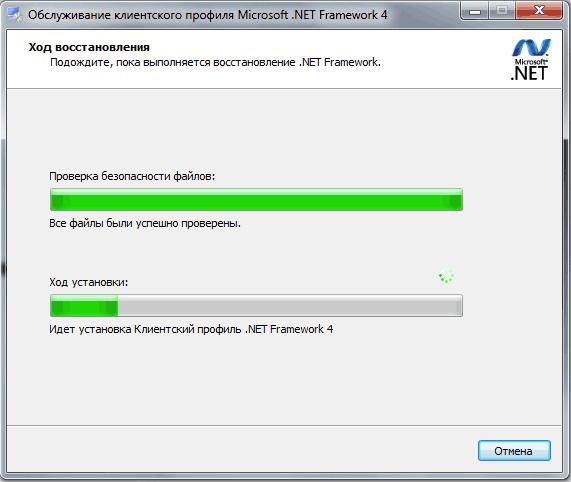 Microsoft .NET Framework русская версия
