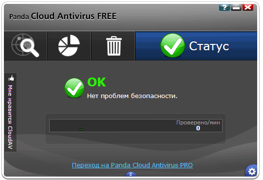 Panda Cloud Antivirus  русская версия