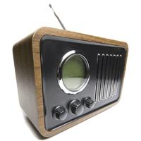 All-Radio скачать бесплатно