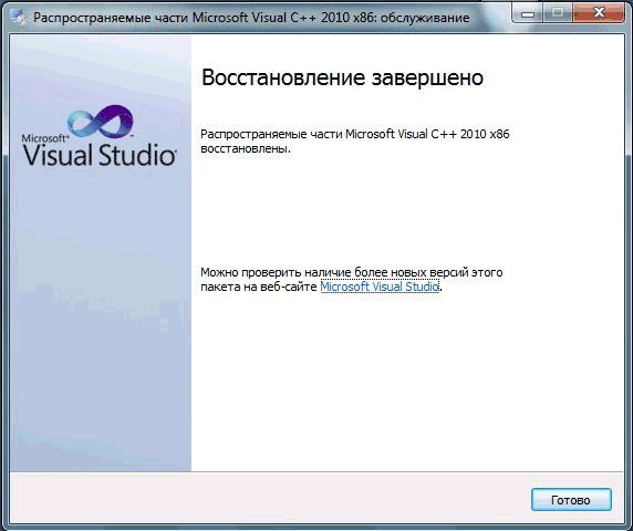 Microsoft Visual c++ русская версия