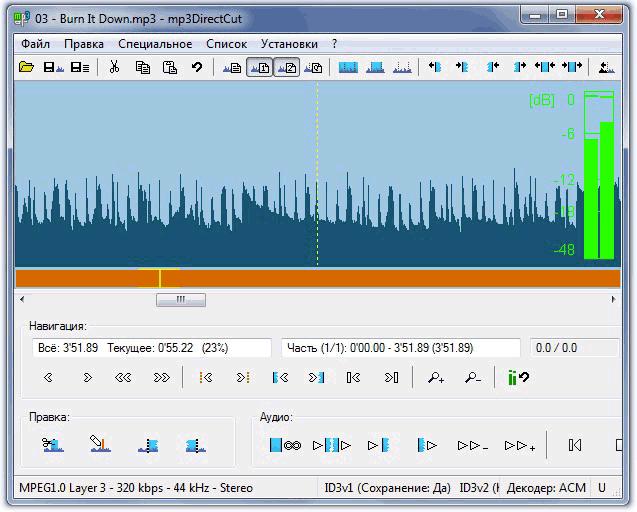 Mp3DirectCut русская версия